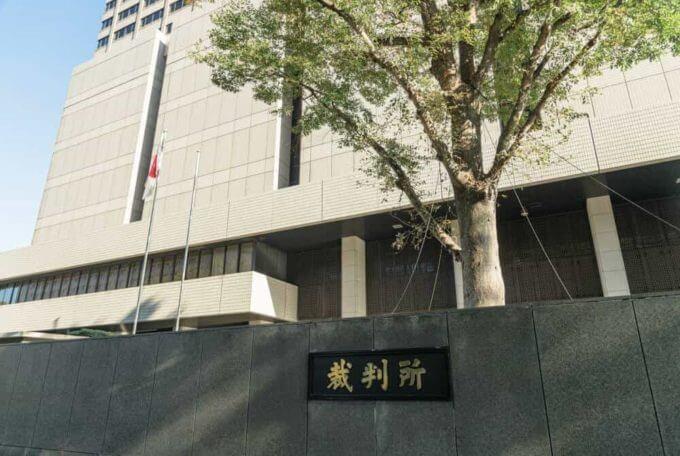 訴訟・紛争対応|京橋・宝町法律事務所